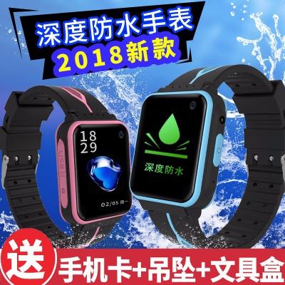 新款防水电话手表定位密小学生防环男孩女孩学生智能拍照防水定位儿童电话手表安卓多功能