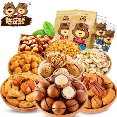 【憨豆熊】坚果果干组合夏威夷果开心果零食大礼包1088g/338g等