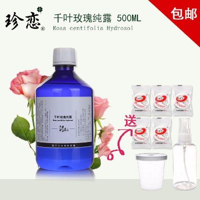 千叶玫瑰纯露 500ml天然补水保湿爽肤水玫瑰精油花水正品