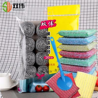 不生锈的钢丝球 清洁球31件套 钢丝球中号20只装+10片海绵+手柄