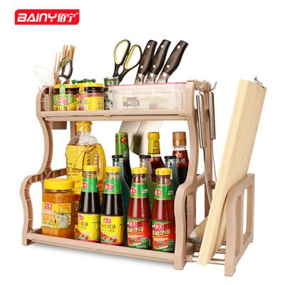 墙上装饰架厨房用品调料盒储物架子瓶菜架子筷子筒挂式放的盒不锈
