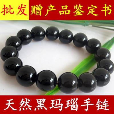 【精品A级】天然黑玛瑙手链 送女朋友礼物情人节生日礼品珠子手串