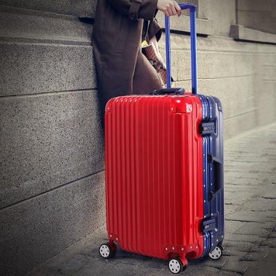 法国牧鱼拉杆箱26寸旅行箱铝框28寸行李箱学生20寸登机密码箱包