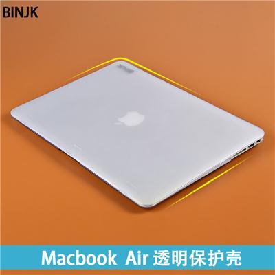 苹果笔记本电脑macbook保护壳11air1pro1磨砂外壳12寸mac套配件壳