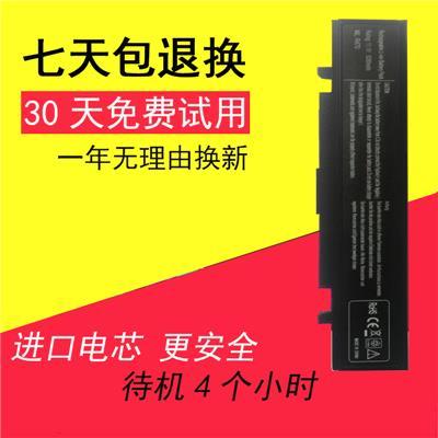 三星 300E4A 341VA 300E4C 300E43-S01 300E43 305E4A笔记本电池