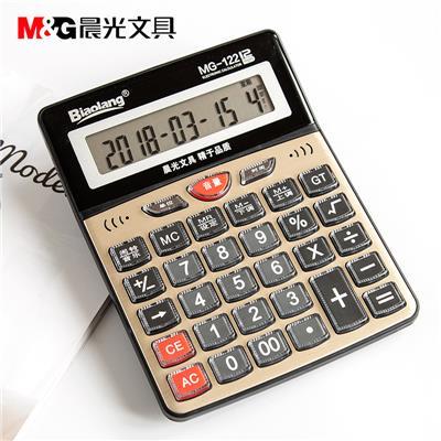 晨光计算器办公用计算112位数大按键屏幕语音多功能语言财务专用