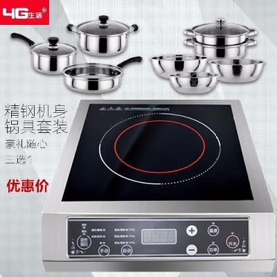 4G生活旗舰店大功率电磁炉3500W商用电磁灶按键式火锅炉正品特价