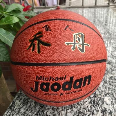 儿童球球衣女篮球丁篮球罗斯网球装备球鞋男氢气打气筒筒气高压筒