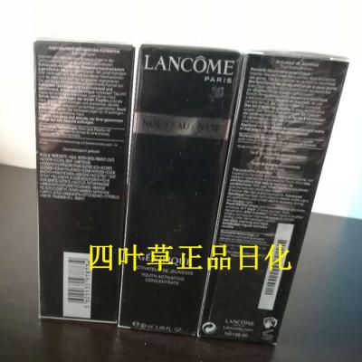 Lancome兰蔻小黑瓶精华肌底液50ml面部精华滋润提拉 紧致正品现货