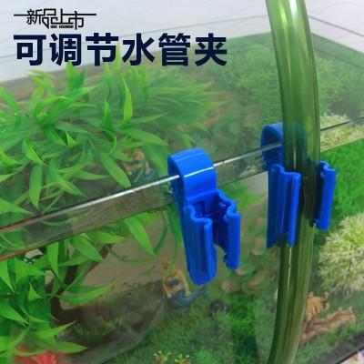 鱼缸水族箱多功能水管夹水管固定夹换水管抽水管固定夹8-16mm