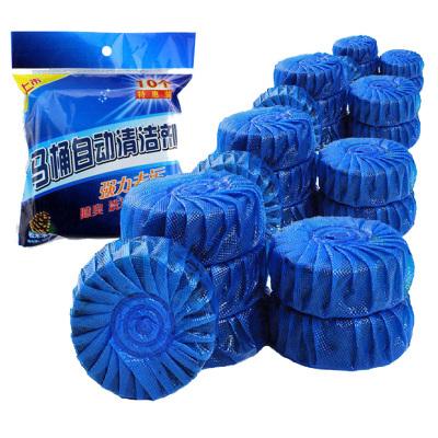 【正品袋装蓝泡泡】10粒-50粒蓝泡泡洁厕灵厕所马桶清洁剂清香型