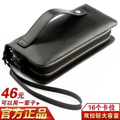 男士手包大容量时尚拉链钱包长款手拿包男钱夹休闲皮包16个卡位