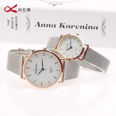 【向右围】【送表盒+电子】简约超薄情侣潮流钢带防水石英手表