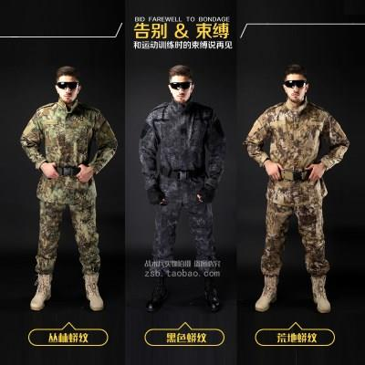 战术兵 美国黑色丛林荒漠蟒纹迷彩套服 军迷户外CS野战套装作训服