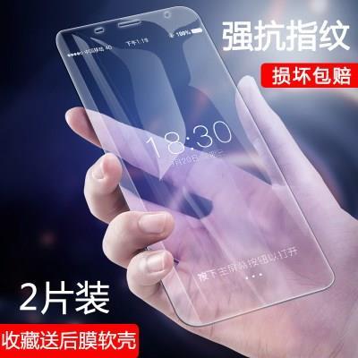 小米4钢化膜 米4手机贴膜 小米4防爆膜 M4保护膜 米四屏幕玻璃膜