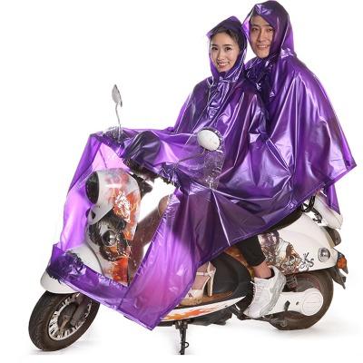 【雨季必备】电动车摩托车雨衣雨披加大加宽雨衣雨披珠光PVC面料