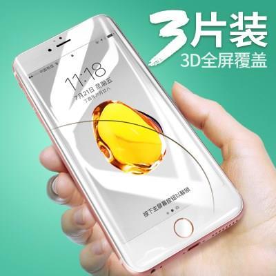 苹果7钢化膜全屏覆盖包边7puls抗蓝光七iphone8plus前后手机贴膜8