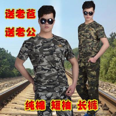 夏棉圆领中老年运动迷彩服短袖男套装军迷装弹性T恤修身休闲刺绣