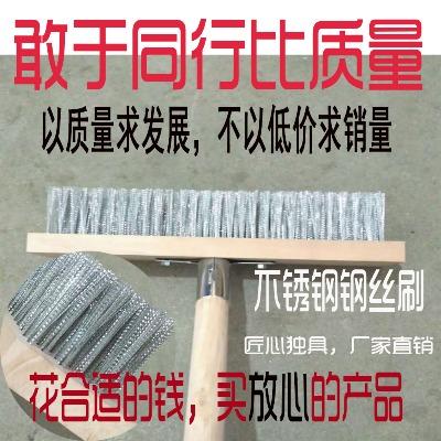 不锈钢刷子长柄钢丝刷家用地板刷长毛硬地刷铁刷子网晒水垢除青苔