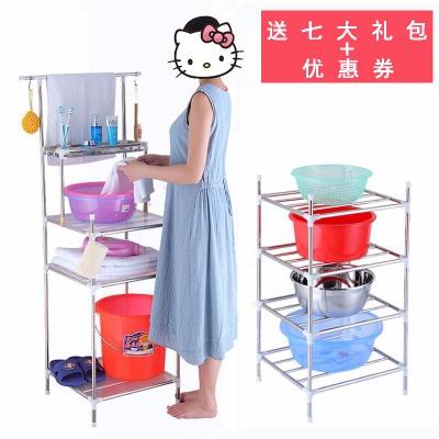 送七礼包洗脸盆架子不锈钢浴室厨房落地厕所洗漱收纳置物架卫生间