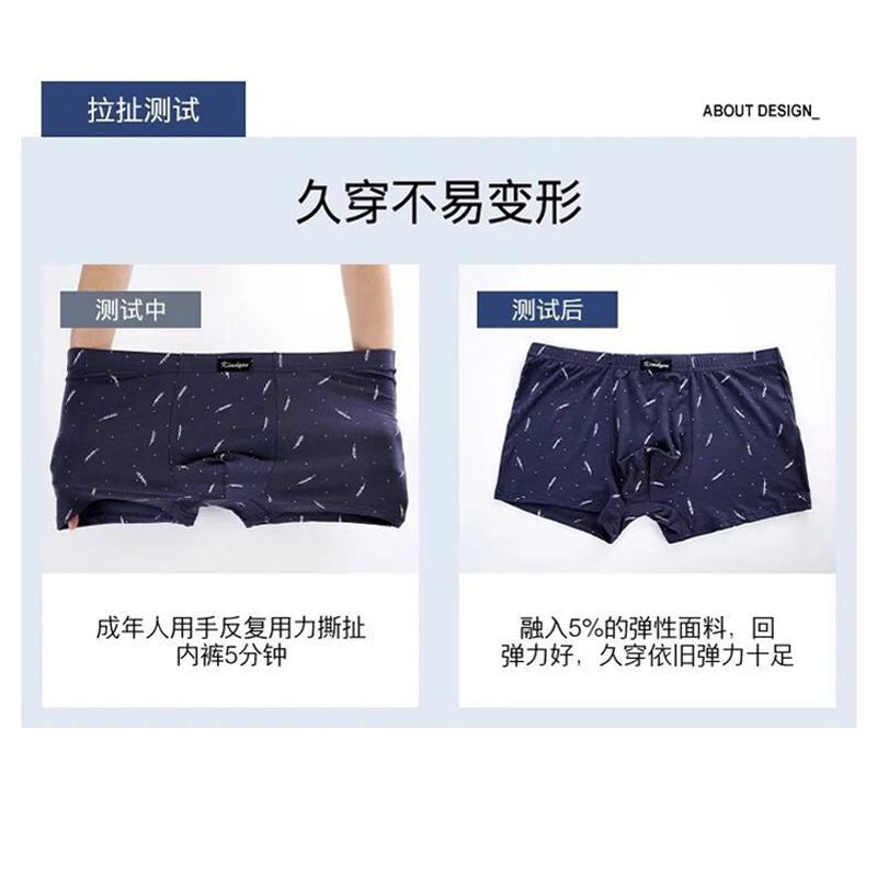便宜的男士内裤男平角裤莫代尔青年短裤透气中腰大码裤头男生性感四角裤