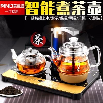 美能迪全自动上水电热烧水壶蒸汽煮茶壶多功能泡煮黑茶普洱茶茶壶