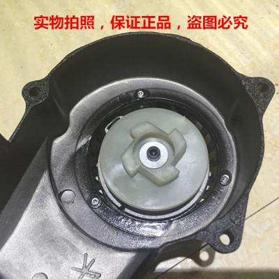 49CC迷你摩托小跑车 全铝转盘铝易拉手拉器 改装件启动器手拉心